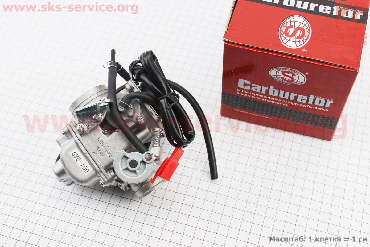 307Карбюратор на скутер 50 кубов 4 тактный в разрезе ремонт